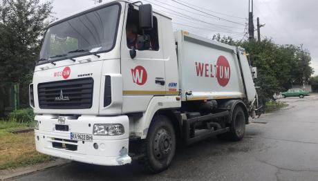 Напоминаем, что с 1 августа вывоз мусора из частного сектора будет осуществляться в брендированных желтых пакетах.