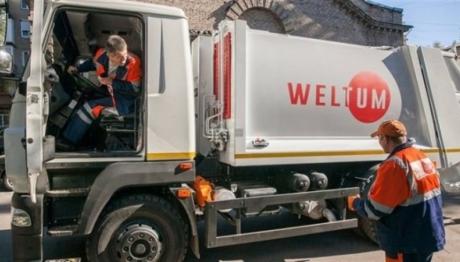 «ВЕЛЬТУМ-Запоріжжя» надаватиме містянам нову послугу зі збору побутових відходів