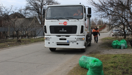 З 1 червня вивезення сміття з приватного сектору буде здійснюватися виключно в жовтих пакетах.