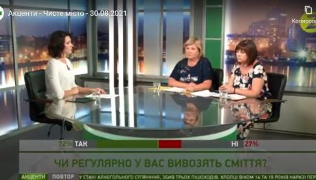 Представители ВЕЛЬТУМ-Запорожье обсудили вопрос чистоты в программе