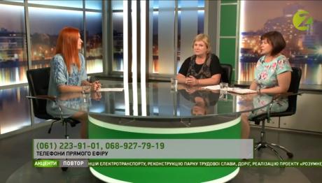 Представители ВЕЛЬТУМ-Запорожья приняли участие в программе